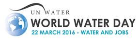 WWD 2016 logo