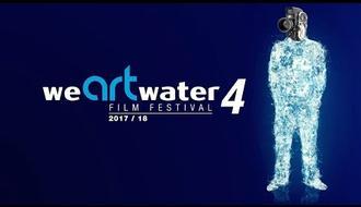 The water cinema returns