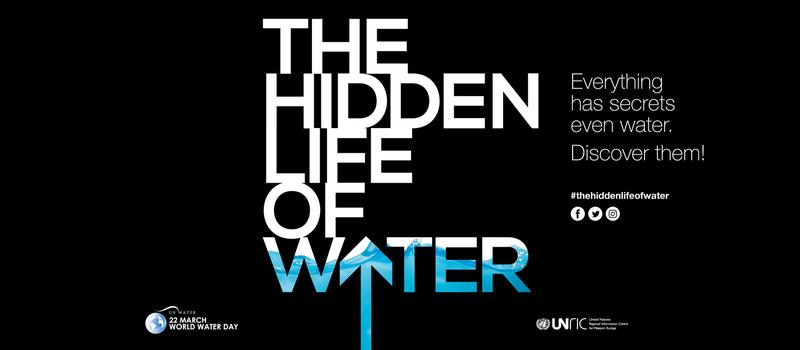 The Hidden Life of Water - Banner EN