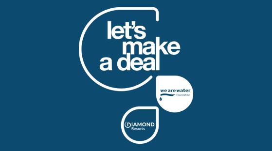 logo make a deal